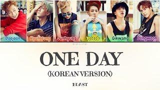 [DL] Beast (비스트) - One Day (Korean Version) (Color Coded Lyr…