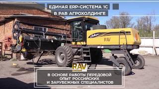 видео Выбираем ERP систему для автоматизации предприятия