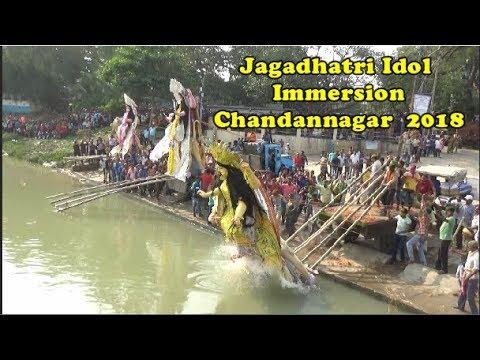 Jagadhatri Visarjan 2018 Chandannagar | Jagadhatri Idol Immersion Chandannagar | Jagadhatri Vasan