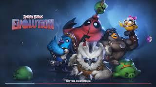 Angry Birds EvolutioN  взлом орлиная гора бесконечный заход!!!!