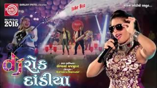 DJ Rock Dandiya | Part 2 | Aishwarya Majmuda | DJ MIX | Nonstop | Gujarati Garba 2017