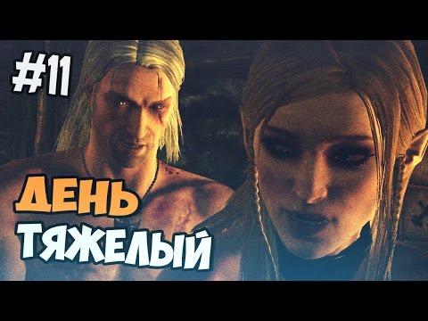 Gamer modsru моды для Skyrim SE, Fallout 4, Witcher 3