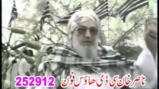 Maulana Bijligar 08-17