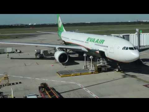 EVA Air | Brisbane to Taipei | Airbus A330-200 | Full Flight Report | MJT Global