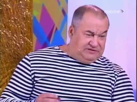 Игорь Маменко. Рожкова. У Телевизора.  1