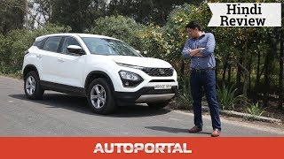 Tata Harrier Hindi Review — Best SUV under Rs 20 lakh? - Autoportal