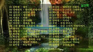 7080 통기타 라이브 베스트 30곡