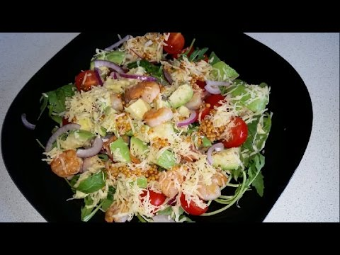 Салат с авокадо, рукколой и креветками!!!  Salad with avocado, arugula and shrimp!!!