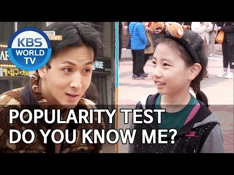 Popularity Test! Do you know me? [2 Days & 1 Night Season 4/ENG/2019.12.15]