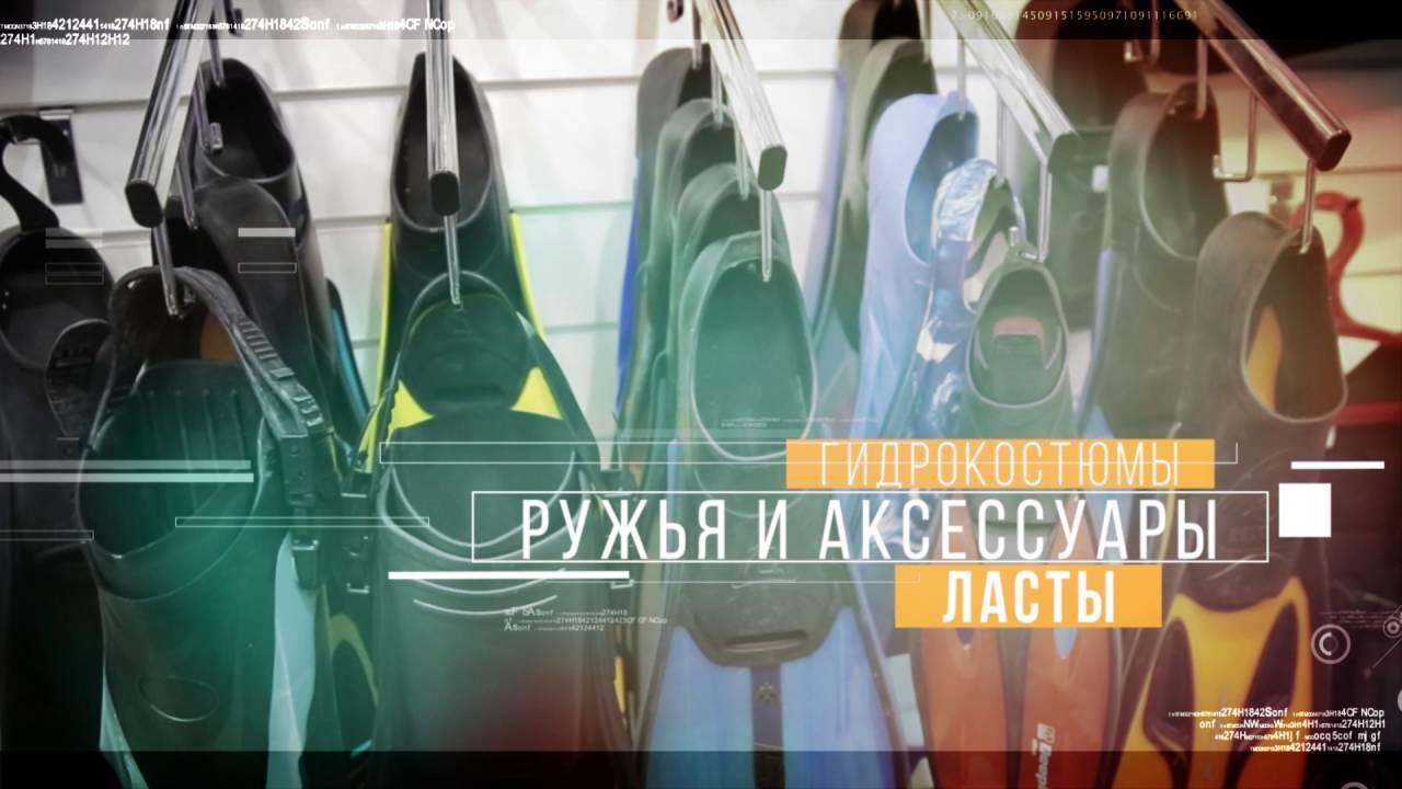 самое дорогое подводное ружье Зелинка мирошниченко (мирошка) - YouTube