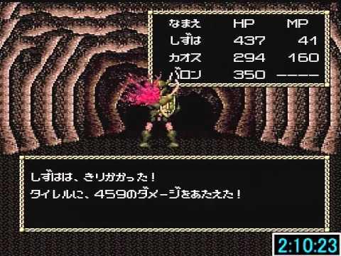 ネクロマンサー 攻略 聖 剣 邪
