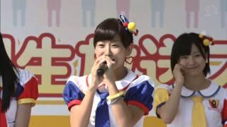 佐賀県:2014年9月28日(日)》 ギネス世界記録に挑戦! 手つなぎ2000人 ...