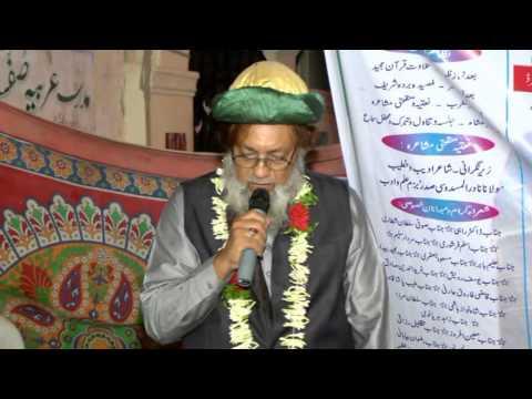 Mirza Ismail Alchetron The Free Social Encyclopedia