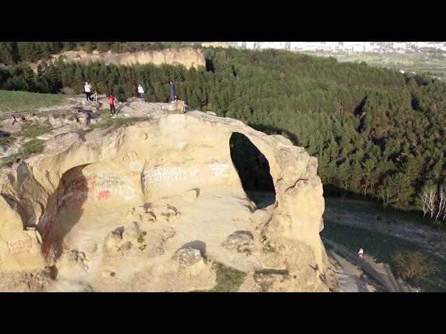 Удивительная гора-кольцо в г.Кисловодск