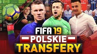 FIFA 19 | POLSKIE TRANSFERY