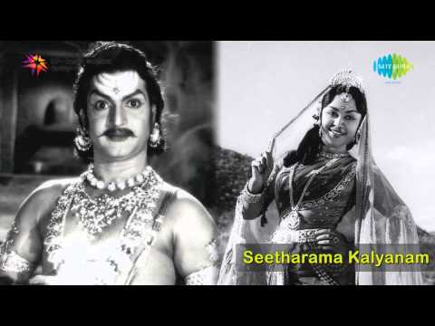 Seetharama Kalyanam | Deva Deva Parandhama song