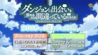 DanMachi OVA sẽ được phát hành ngày 7/12 nha cái này lâu lắm rồi mới thấy ova.