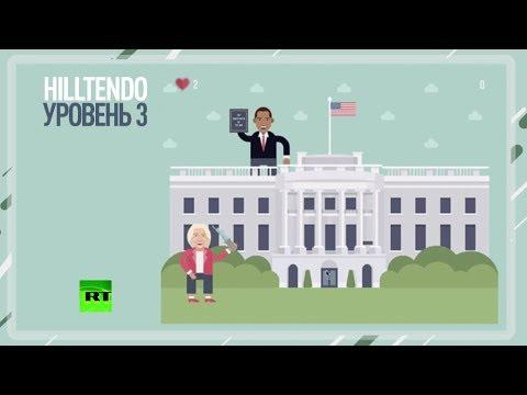 Трамп победил благодаря видеоигре «русских троллей»! — CNN выяснил, как Россия повлияла на выборы