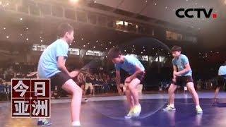 [今日亚洲] 速览 厉害!2019跳绳世界杯 中国小队员打破世界纪录 | CCTV中文国际