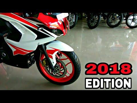 BAJAJ Pulsar RS200  || 2018 RED Racing Edition || WALKAROUND
