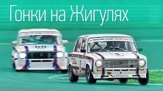ВАЗ-2101 за полтора миллиона рублей