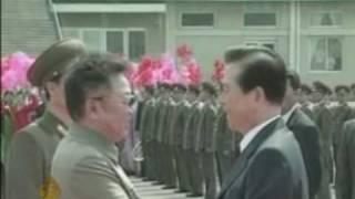 Former South Korean president Kim dies - 18 Aug 09