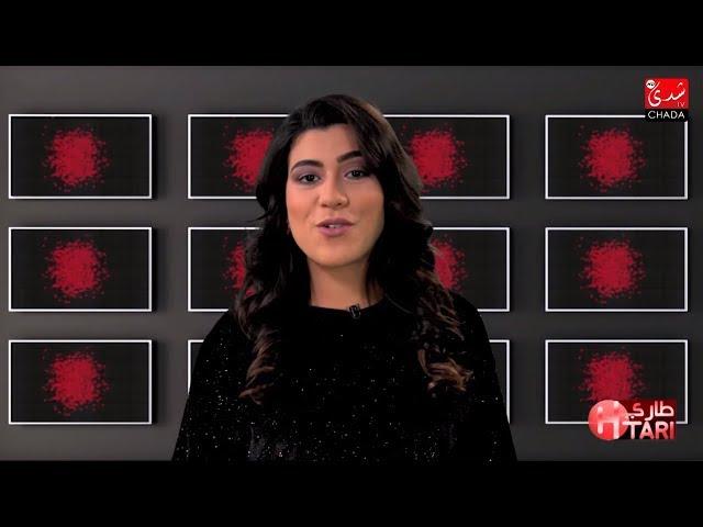 أش طاري : الديفا سميرة سعيد تحيي الحفل الإفتتاحي لمهرجان دي-كاف