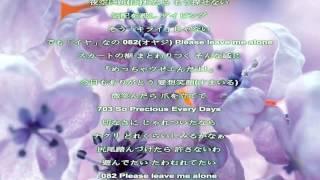 703 SENSATIONAL/梅枝ナオミ starring 藤村歩/歌詞付き Relaxing Music 藤村歩 検索動画 50