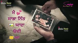 Miss you miss you Kehn Wali ☃️ Punjabi Sad Status 🥀 New Whatsapp Status Video    Shiv Music