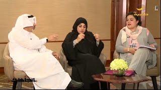 جدل حول القدرة الجنسية بسبب مبادرة الجمع بين ثلاثة نساء .. فيديو - صحيفة صدى الالكترونية