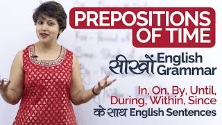 Prepositions of Time – English Grammar Lesson in Hindi – Speak Fluent English through Hindi