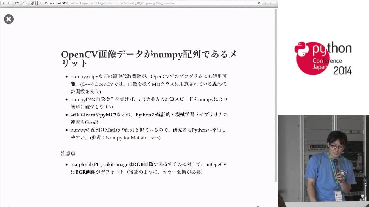 Image from CR09 OpenCVのpythonインターフェース入門 (ja)