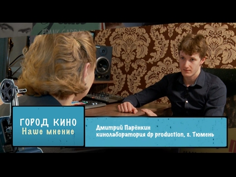 Жмот (2017) смотреть онлайн бесплатно (1 час 30 минут)