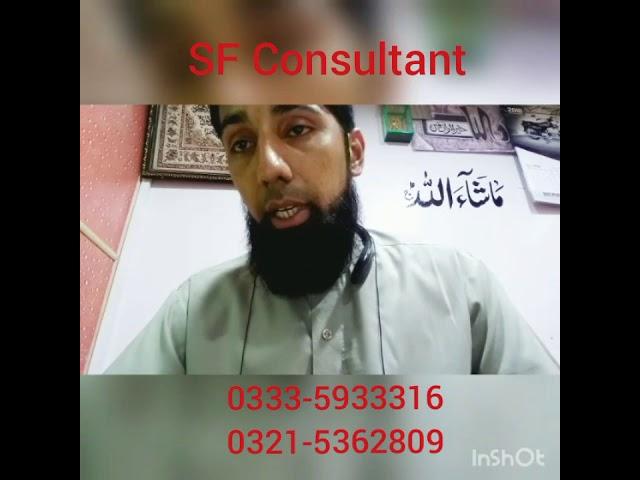 پاکستان میں نیا علاج Chiropractic. جس سے میرے والدین ٹھیک ہوے Chiropractor Aamir Shahzad