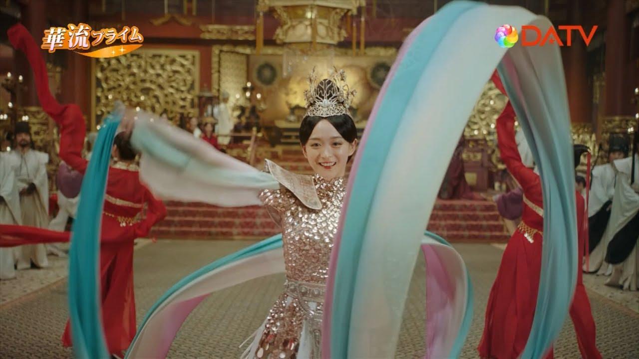 伝 キャスト 鳳凰 中国 ドラマ BS11「鳳凰伝 ~永遠(とわ)の約束~」第36話