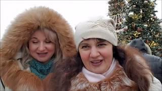 Путешествие в Рождество 2019/Новогодняя Москва!
