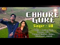 Chhore Gore _ छोरे गोरे _ New Most Popular Haryanvi Song 2017 _ UB _ Anshu Rana