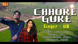 Chhore Gore _ छोरे गोरे _ New Most Popular Haryanvi Song 2017 _ UB _ Anshu Rana _ NDj Film Official