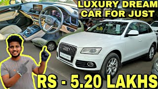 USED LUXURY CARS FOR SALE AT L…