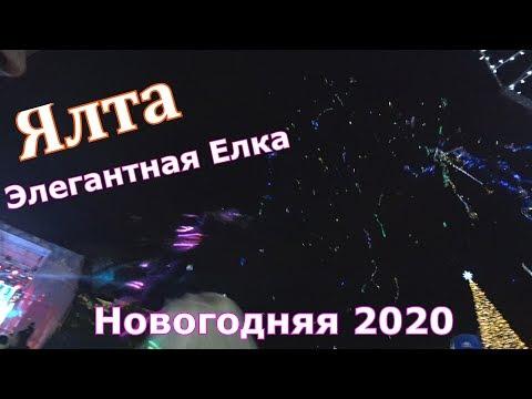 КРЫМ ЯЛТА 2020, КЛАССНЫЕ НОВОГОДНИЕ ДЕКОРАЦИИ, НОВОГОДНИЕ КАНИКУЛЫ