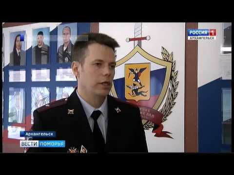 сайт знакомств Архангельск