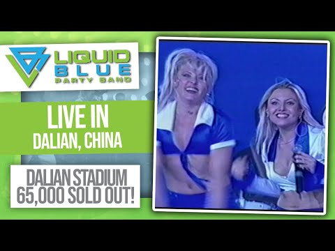 Liquid Blue - Live in Dalian for 65,000 - China (2002).mov