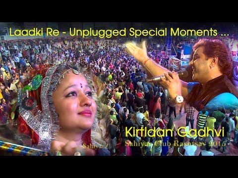 Laadki Re | Kirtidan Gadhvi Unplugged Special Moments Rajkot Live Single
