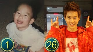 [EXO] Suho/Kim Junmyeon Predebut |  Transformation from 1 to 26 Years Old