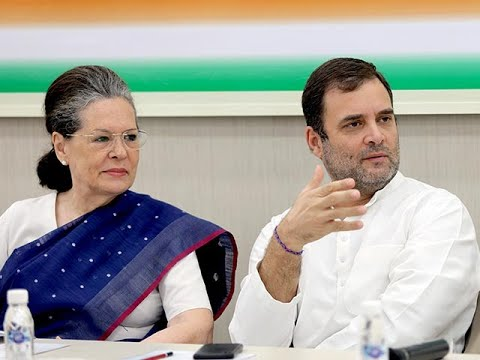 Congress President selection: Sonia, Rahul Gandhi recuse themselves from CWC meet