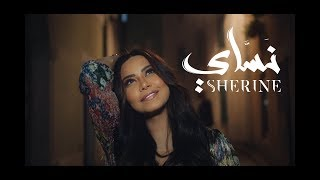 Download Video Sherine - Nassay | شيرين - نساي MP3 3GP MP4