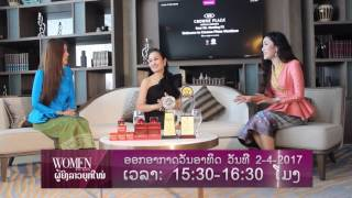 Onedaymask In Women Today Laos Star TV