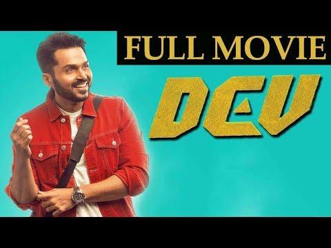 Dev Tamil Movie | Karthi | Rakul Preet Singh | Prakash Raj