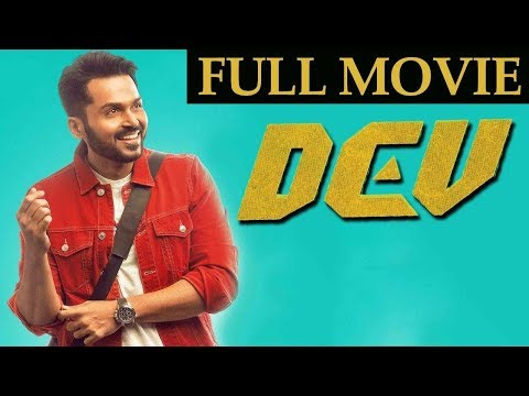 Dev Tamil Movie