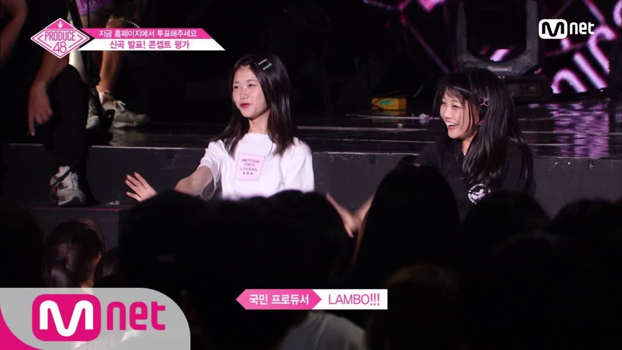 Produce 48' Episode 10: Concept evaluation performances air as the